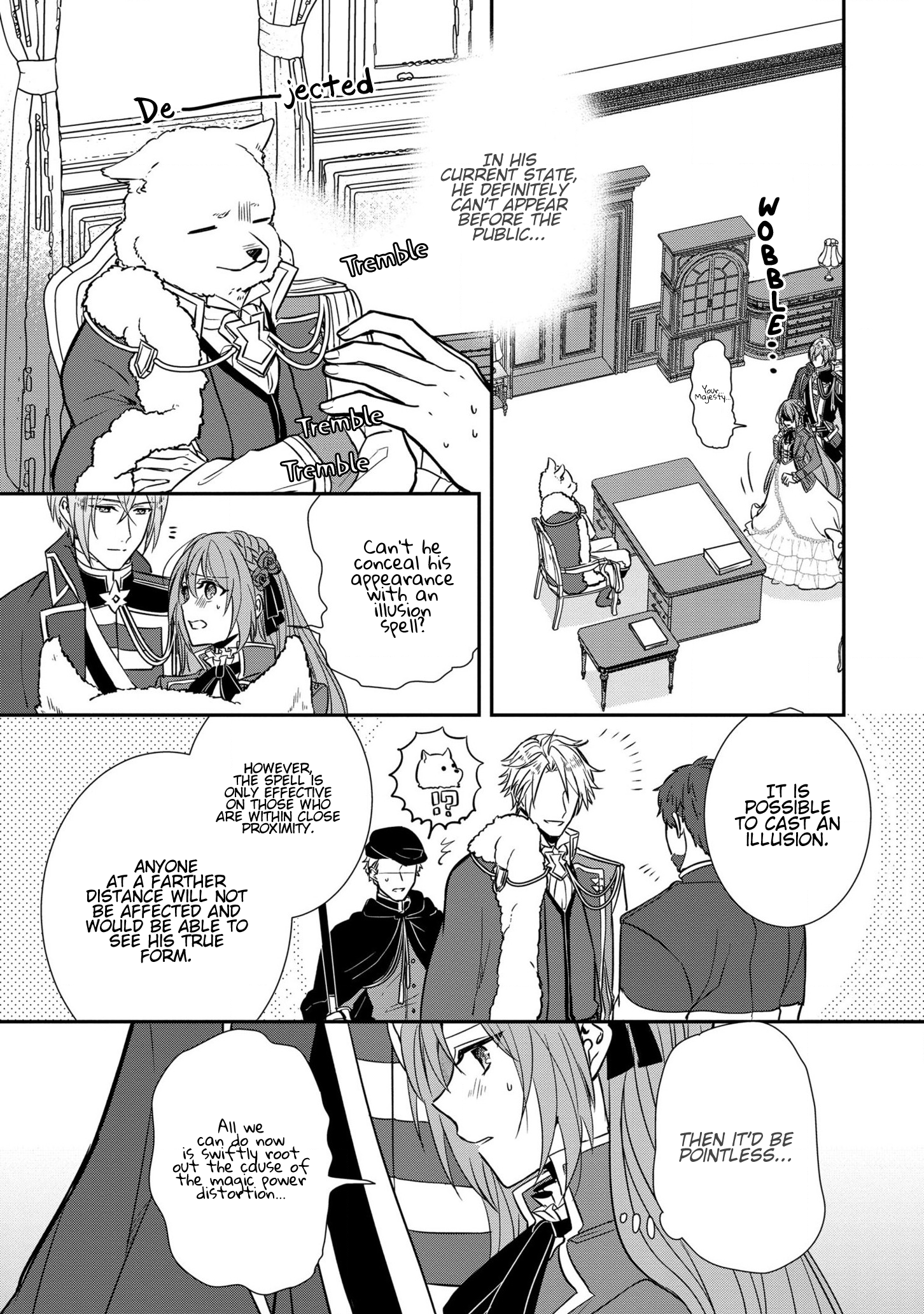Manga The Emperor Hopes for the Court Lady as His Bride - Chapter 10 Page 7