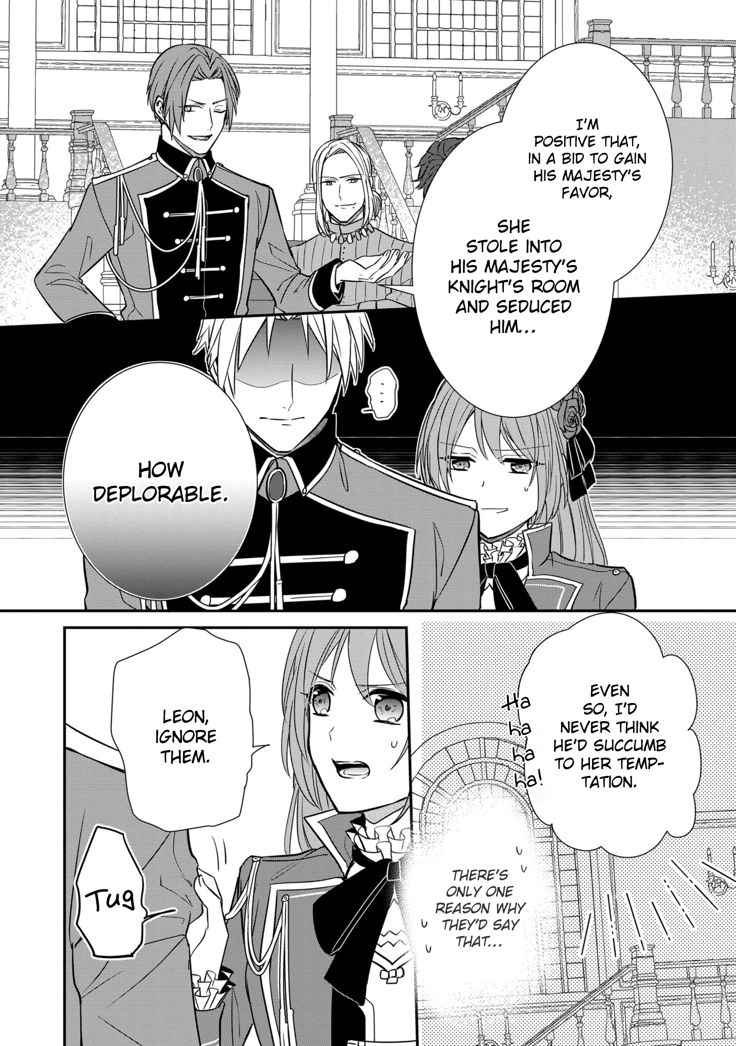 Manga The Emperor Hopes for the Court Lady as His Bride - Chapter 11 Page 15