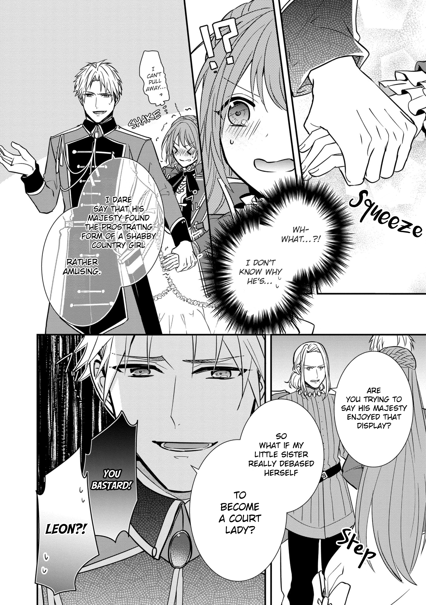 Manga The Emperor Hopes for the Court Lady as His Bride - Chapter 11 Page 17