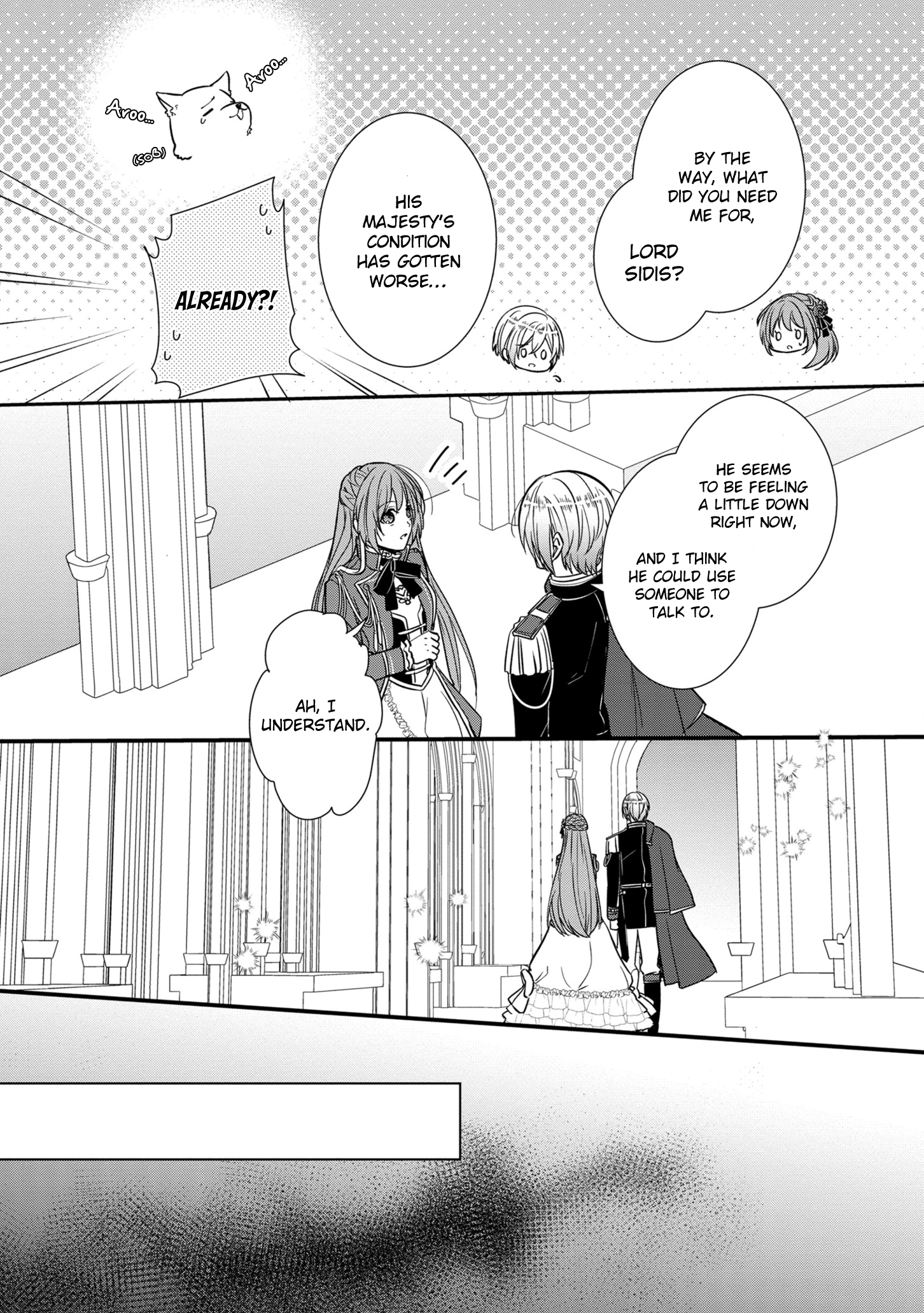 Manga The Emperor Hopes for the Court Lady as His Bride - Chapter 11 Page 27