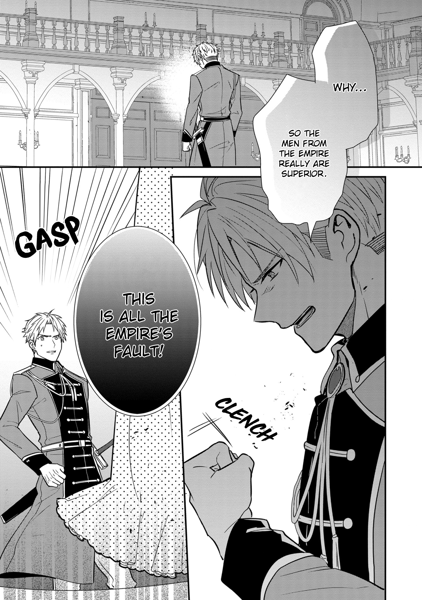 Manga The Emperor Hopes for the Court Lady as His Bride - Chapter 11 Page 28