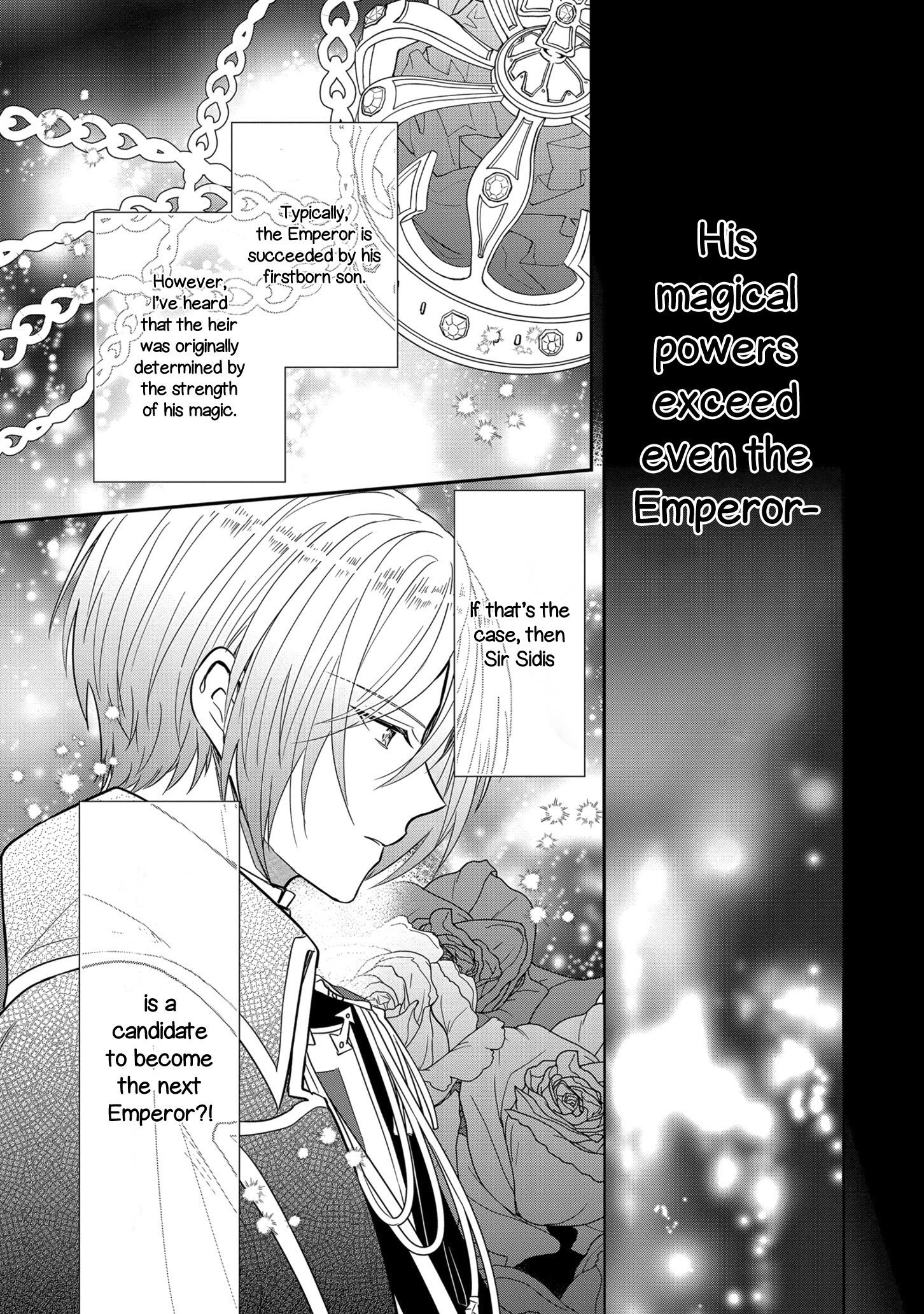 Manga The Emperor Hopes for the Court Lady as His Bride - Chapter 12 Page 16