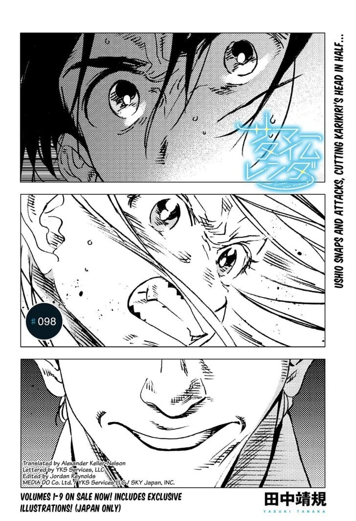 Manga Summer Time Render - Chapter 98 Page 1
