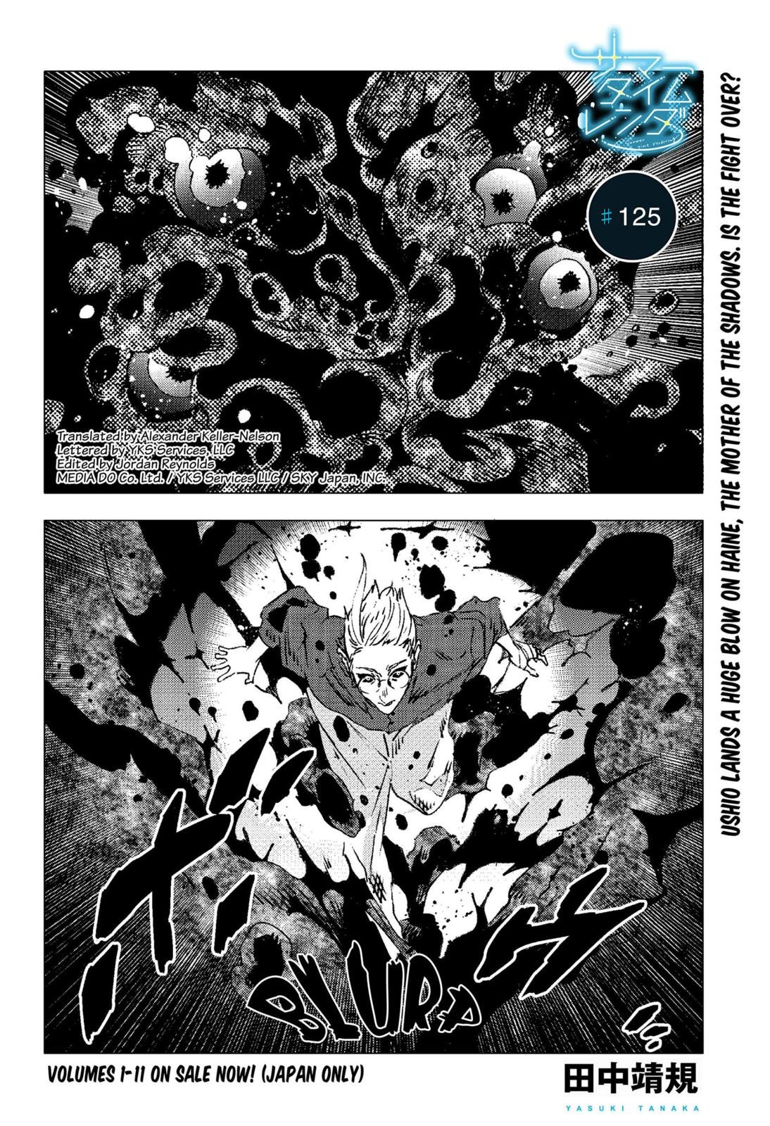 Manga Summer Time Render - Chapter 125 Page 1
