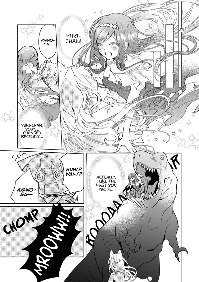 Manga Catulus Syndrome - Chapter 71 Page 1