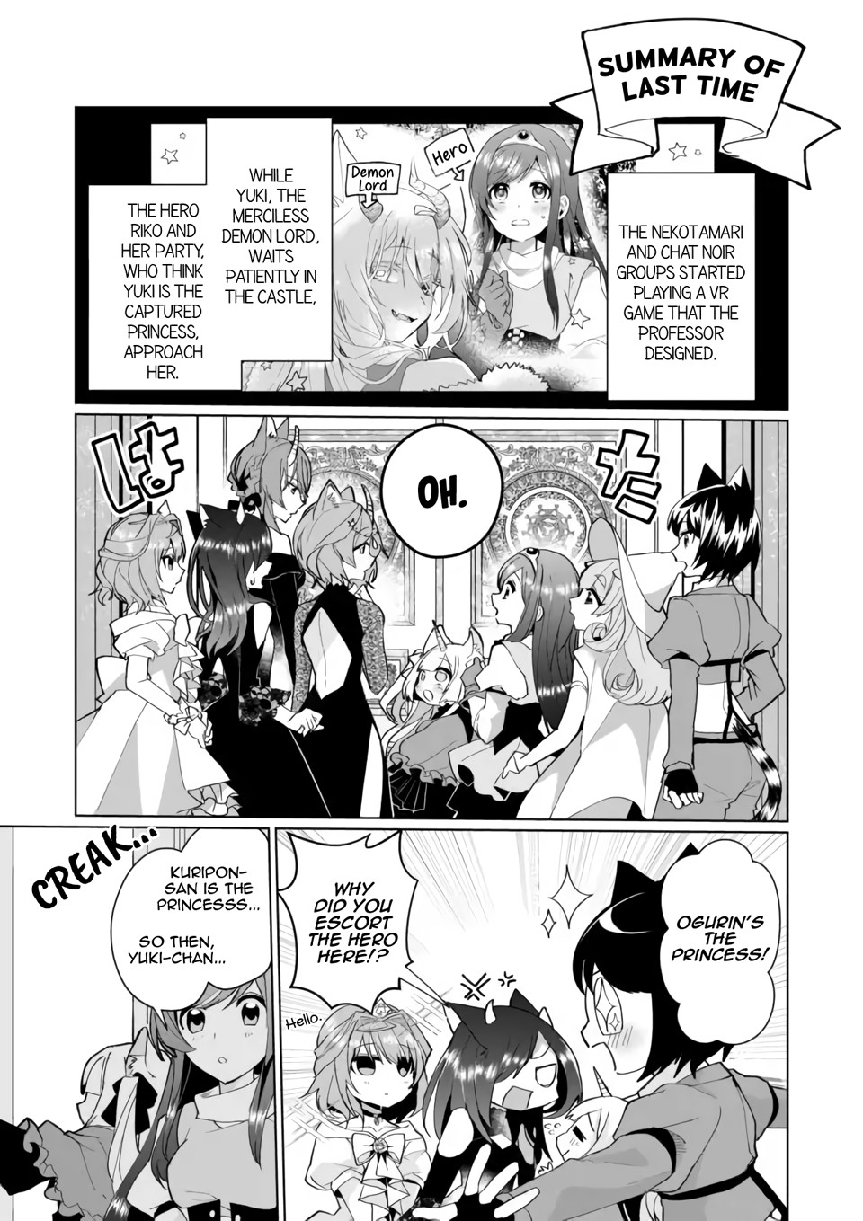 Manga Catulus Syndrome - Chapter 77 Page 1