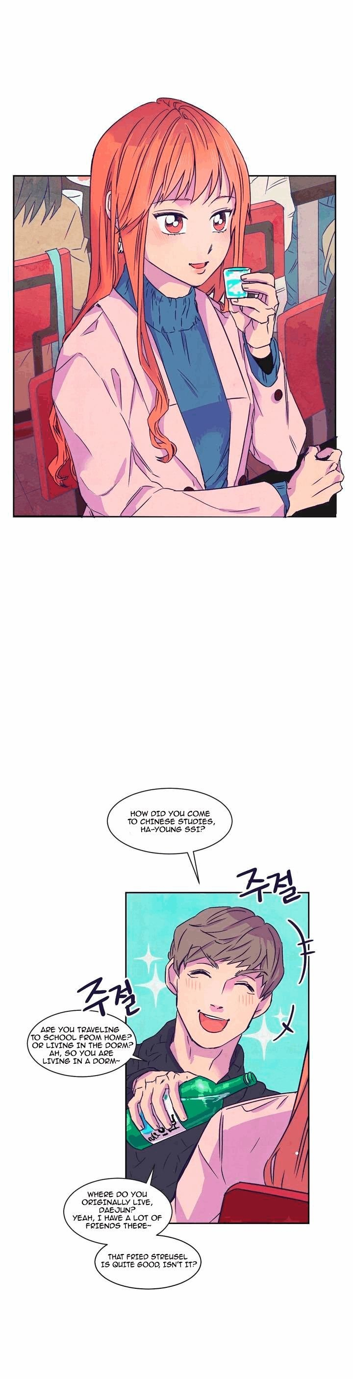 Manga Blooming Sequence - Chapter 1 Page 11