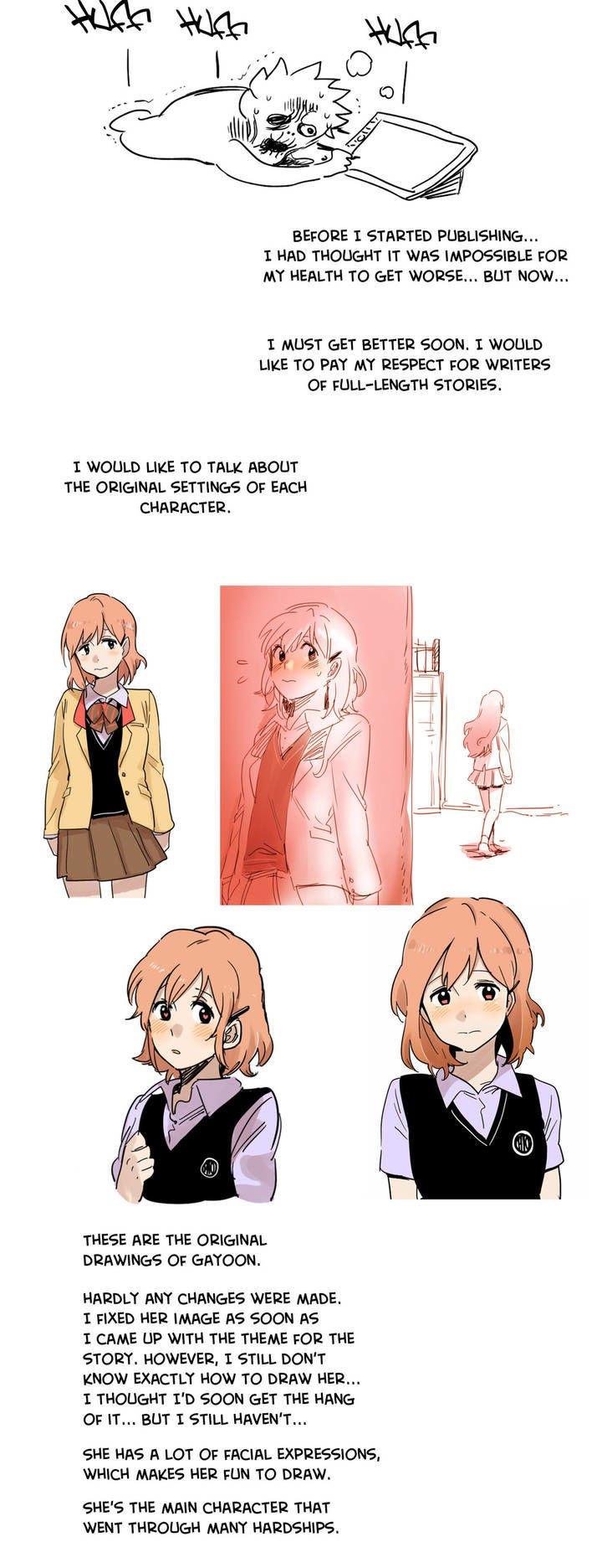Manga Her Pet - Chapter 74 Page 4