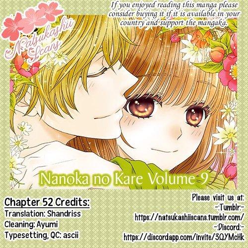 Manga Nanoka no Kare - Chapter 52 Page 1