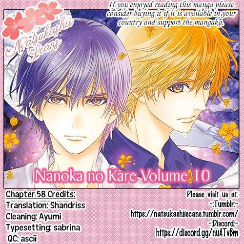 Manga Nanoka no Kare - Chapter 58 Page 1