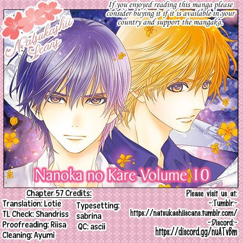 Manga Nanoka no Kare - Chapter 57 Page 1