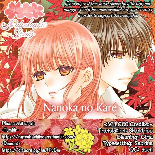 Manga Nanoka no Kare - Chapter 60 Page 1