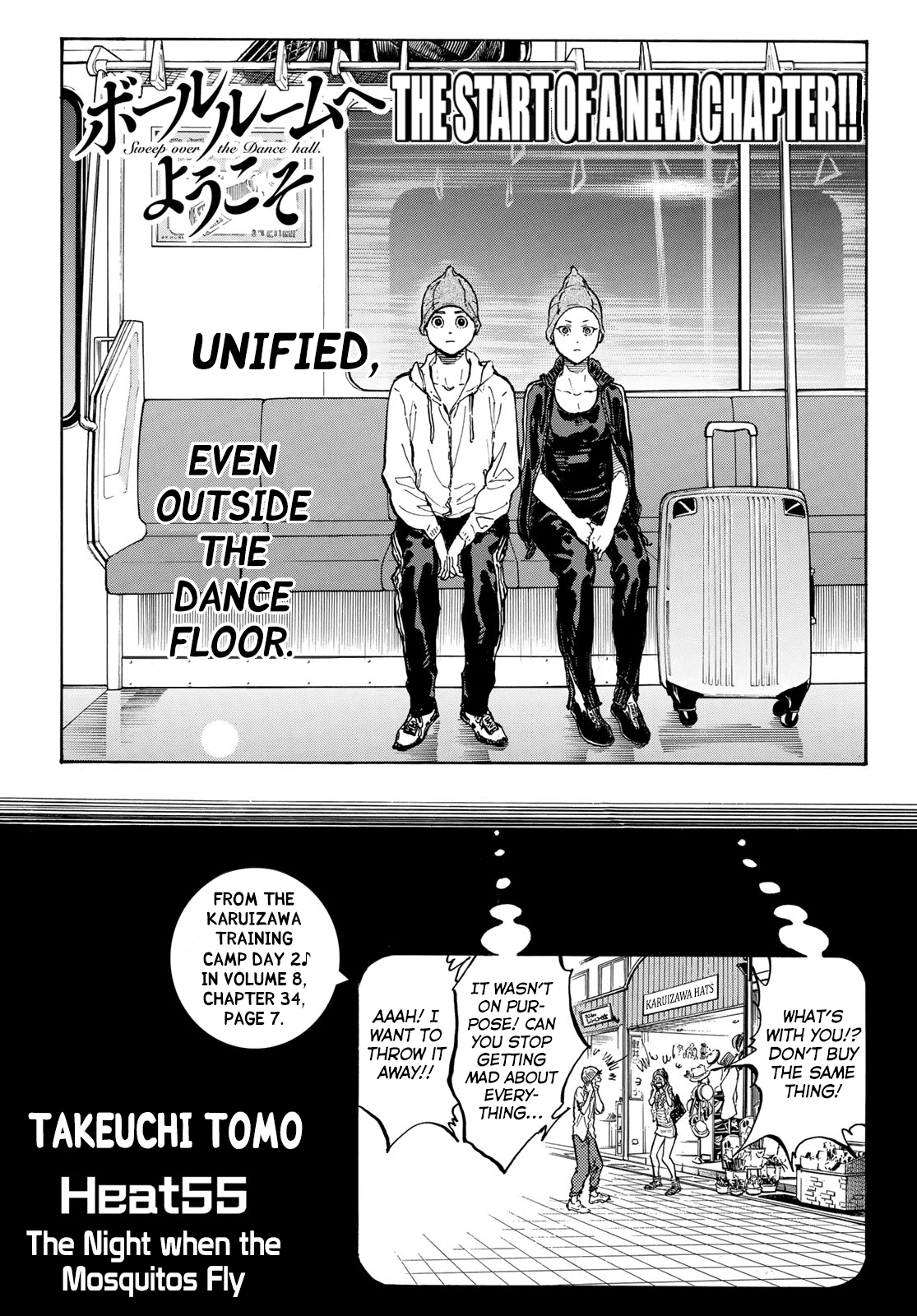 Manga Welcome to the Ballroom - Chapter 55 Page 1