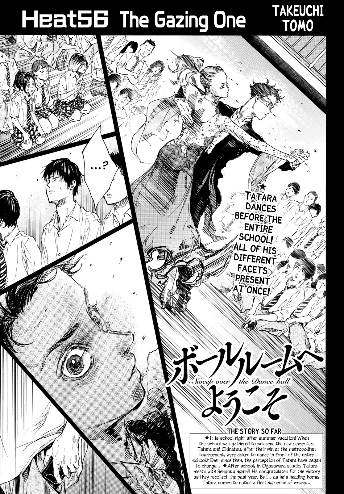 Manga Welcome to the Ballroom - Chapter 56 Page 1