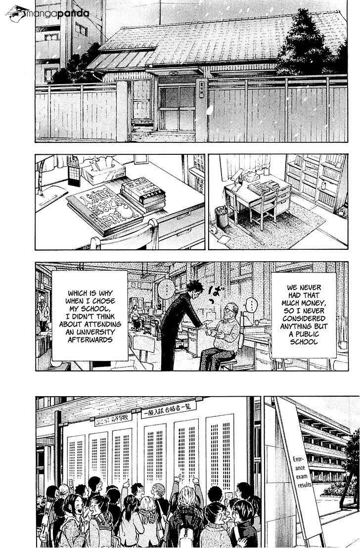 Manga Welcome to the Ballroom - Chapter 18 Page 1