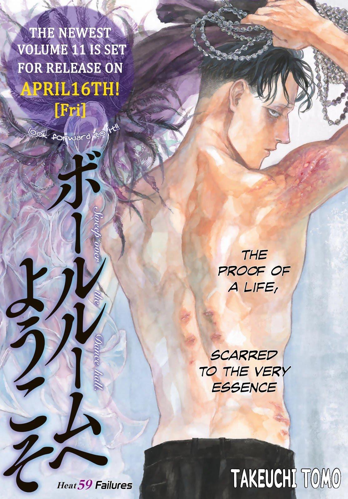 Manga Welcome to the Ballroom - Chapter 59 Page 1