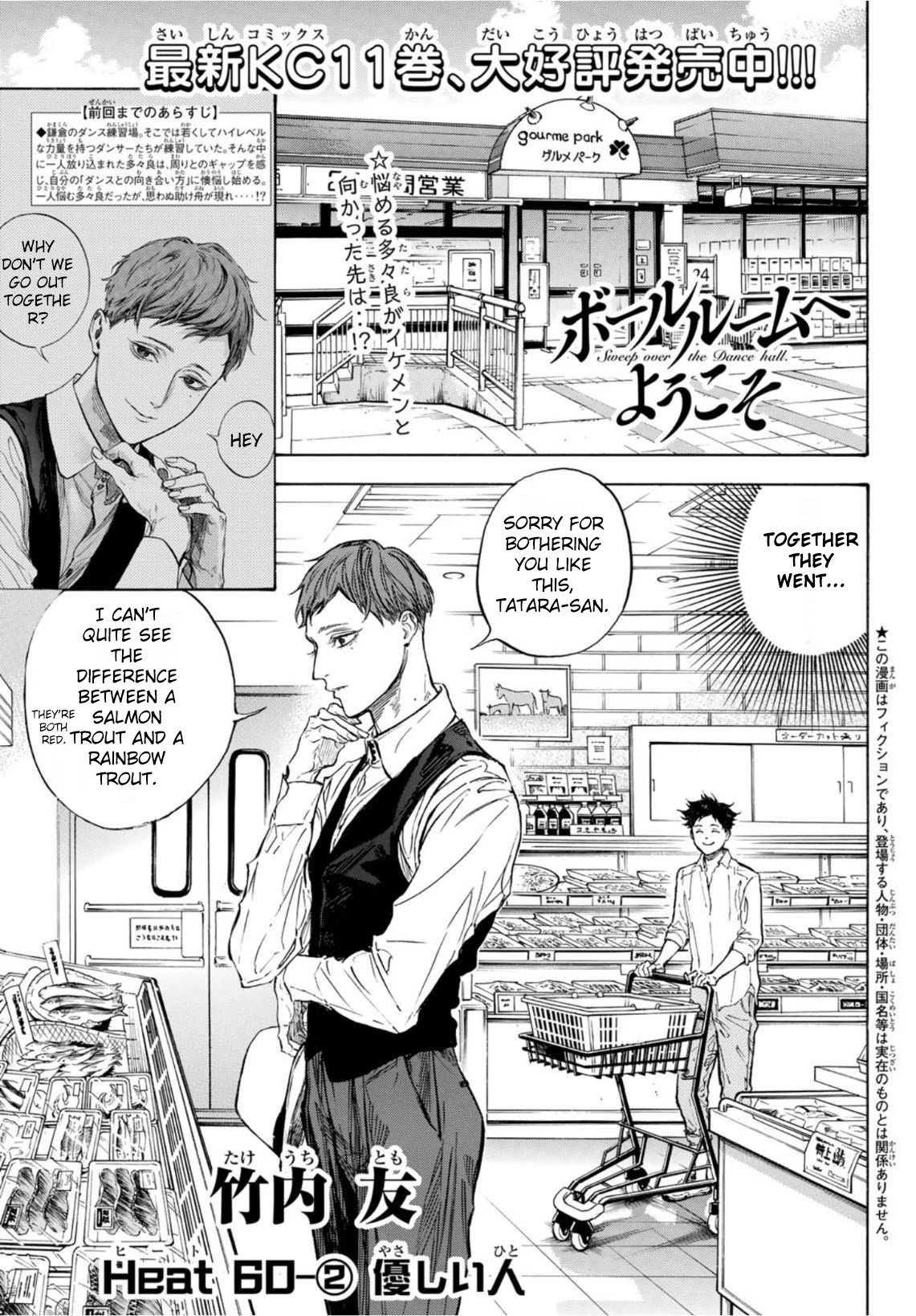 Manga Welcome to the Ballroom - Chapter 60.2 Page 1