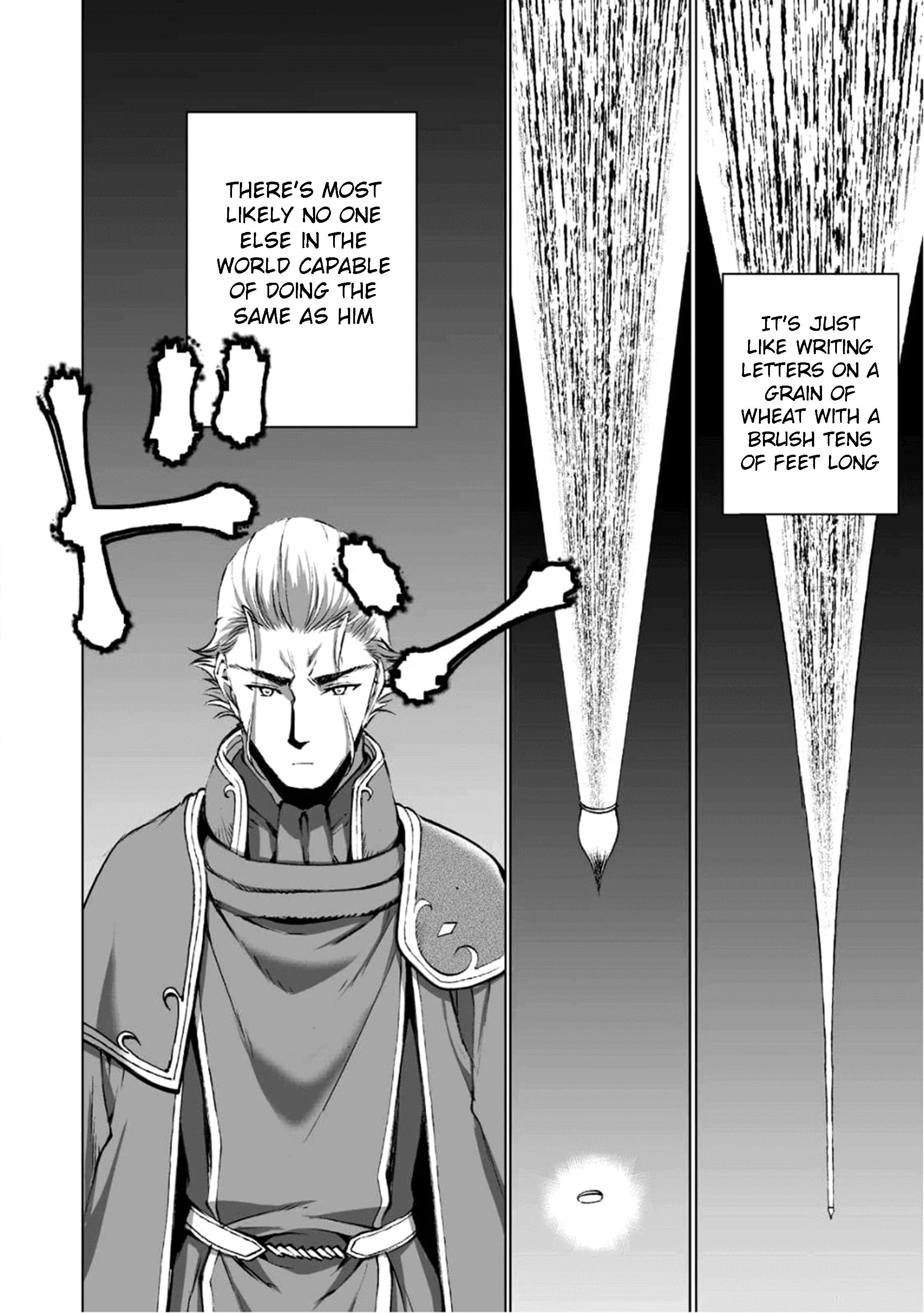 Manga How to Build a Dungeon: Book of the Demon King - Chapter 39 Page 8