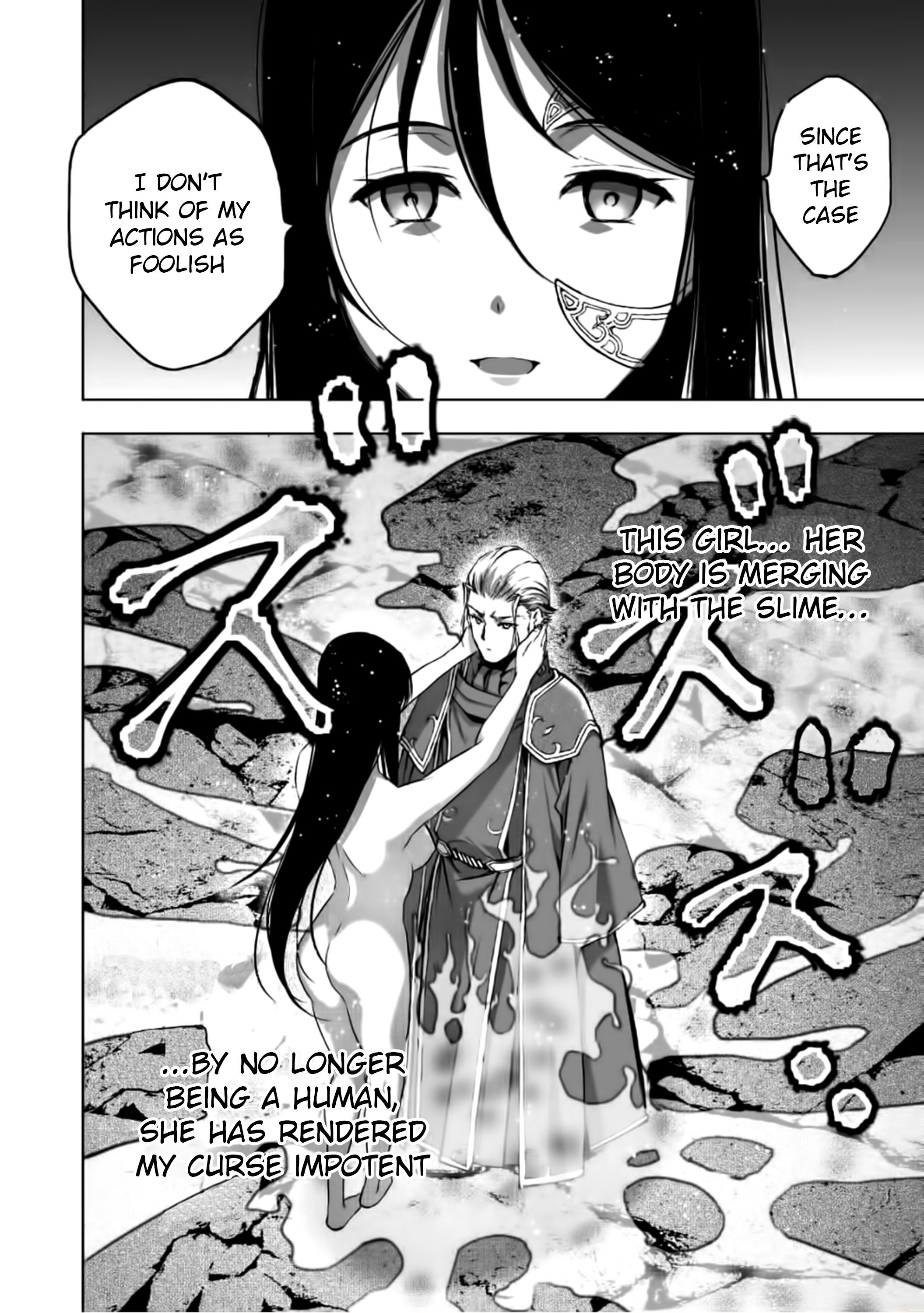 Manga How to Build a Dungeon: Book of the Demon King - Chapter 39 Page 14
