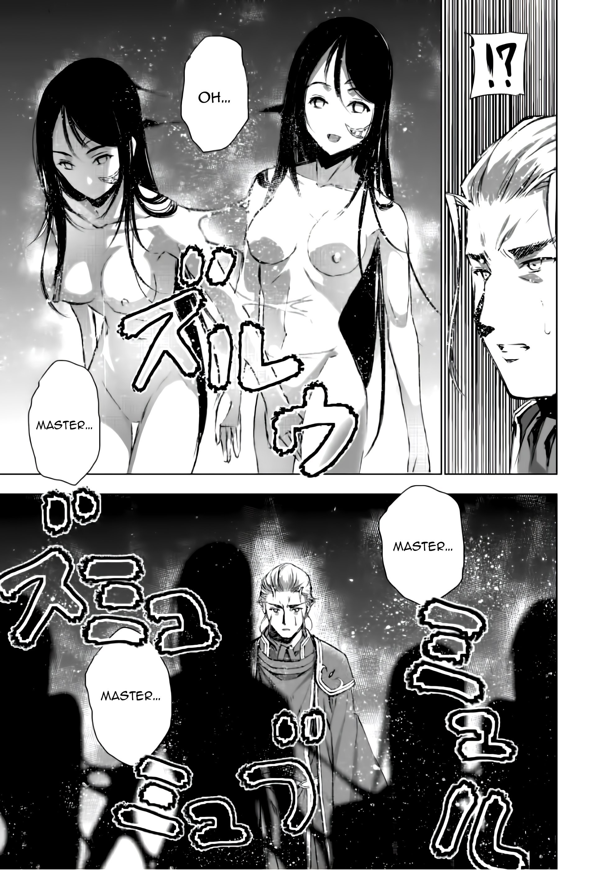 Manga How to Build a Dungeon: Book of the Demon King - Chapter 40 Page 8