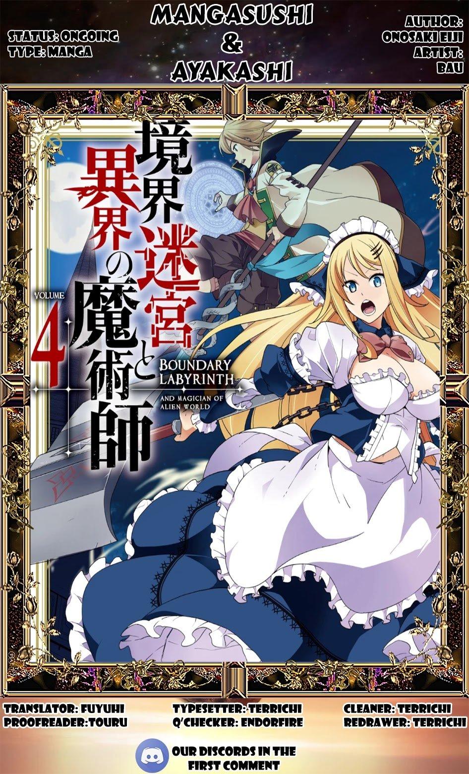 Manga Kyoukai Meikyuu to Ikai no Majutsushi - Chapter 31 Page 1