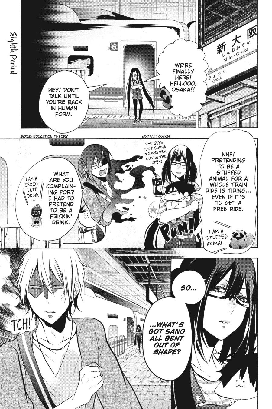 Manga A Terrified Teacher at Ghoul School! - Chapter 8 Page 1