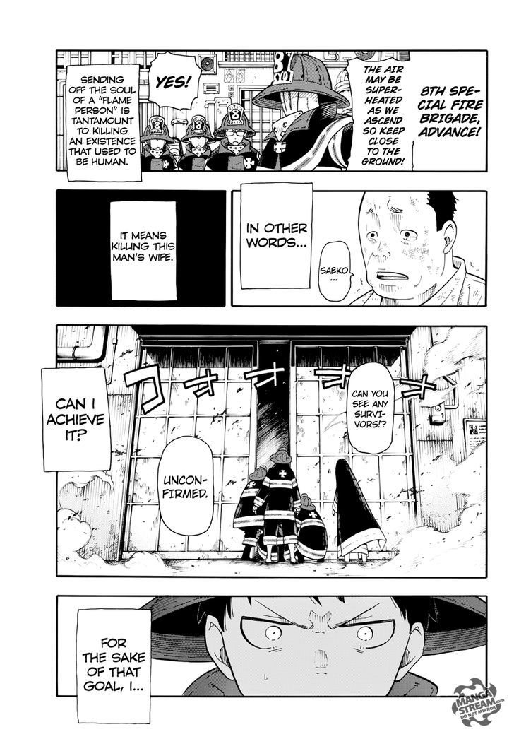 Manga Fire Force - Chapter 1 Page 7