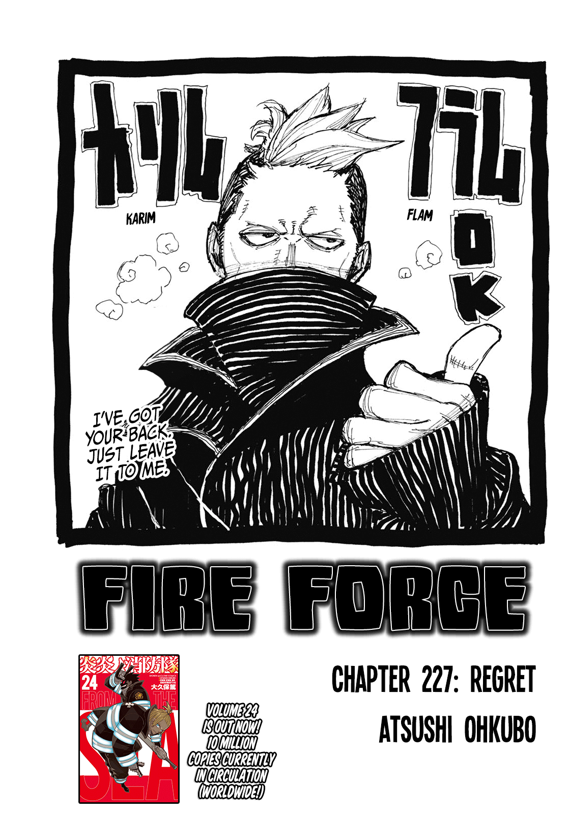 Manga Fire Force - Chapter 227 Page 1