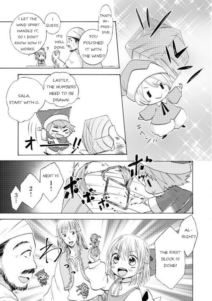 Manga The Reincarnated One Doesn't Want to Cheat - Chapter 7 Page 21