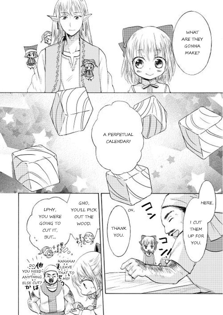 Manga The Reincarnated One Doesn't Want to Cheat - Chapter 7 Page 18