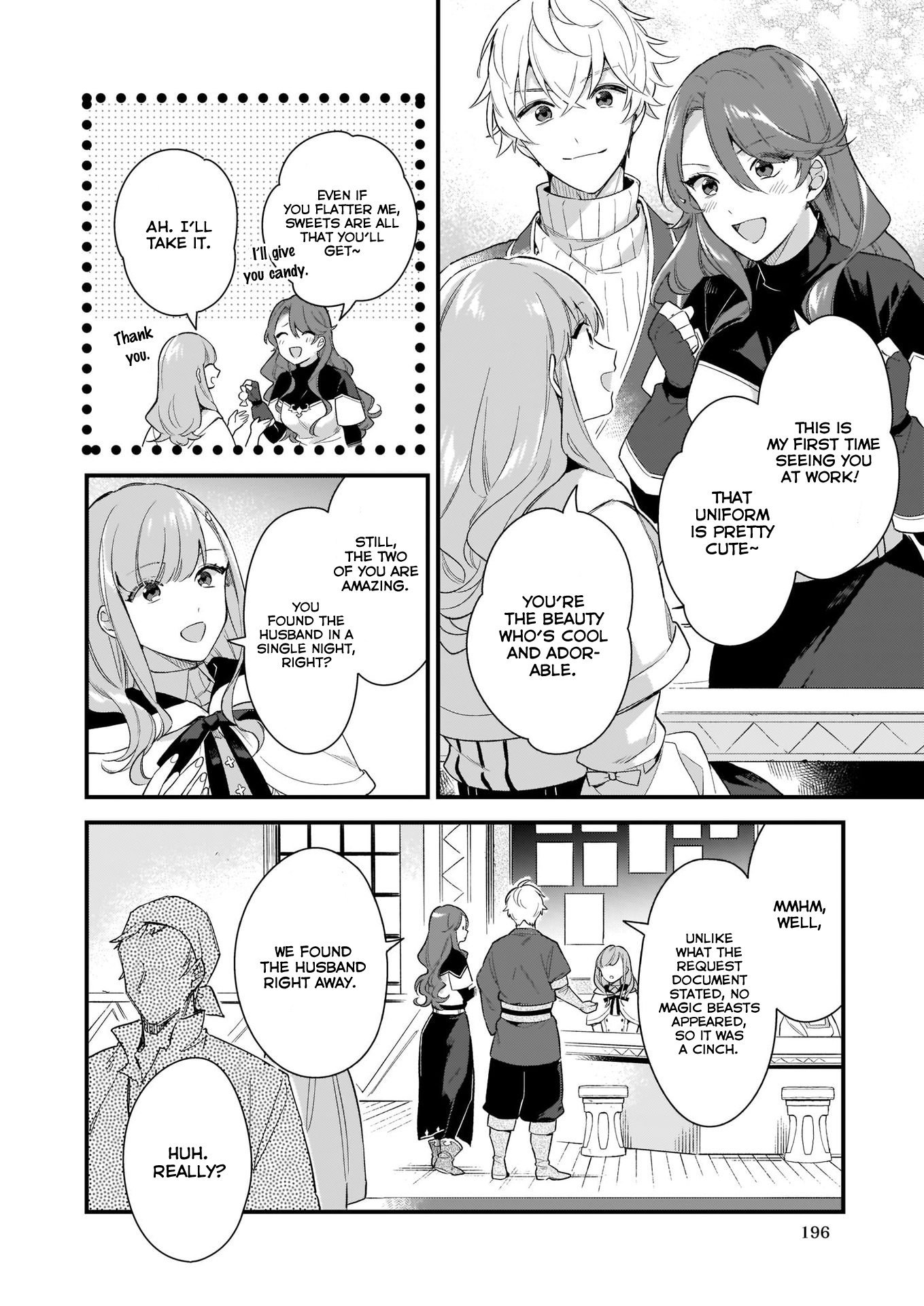 Manga I Want to Be a Receptionist of The Magic World! - Chapter 9 Page 7