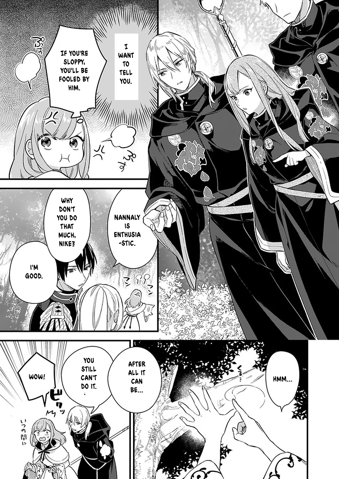 Manga I Want to Be a Receptionist of The Magic World! - Chapter 10 Page 32