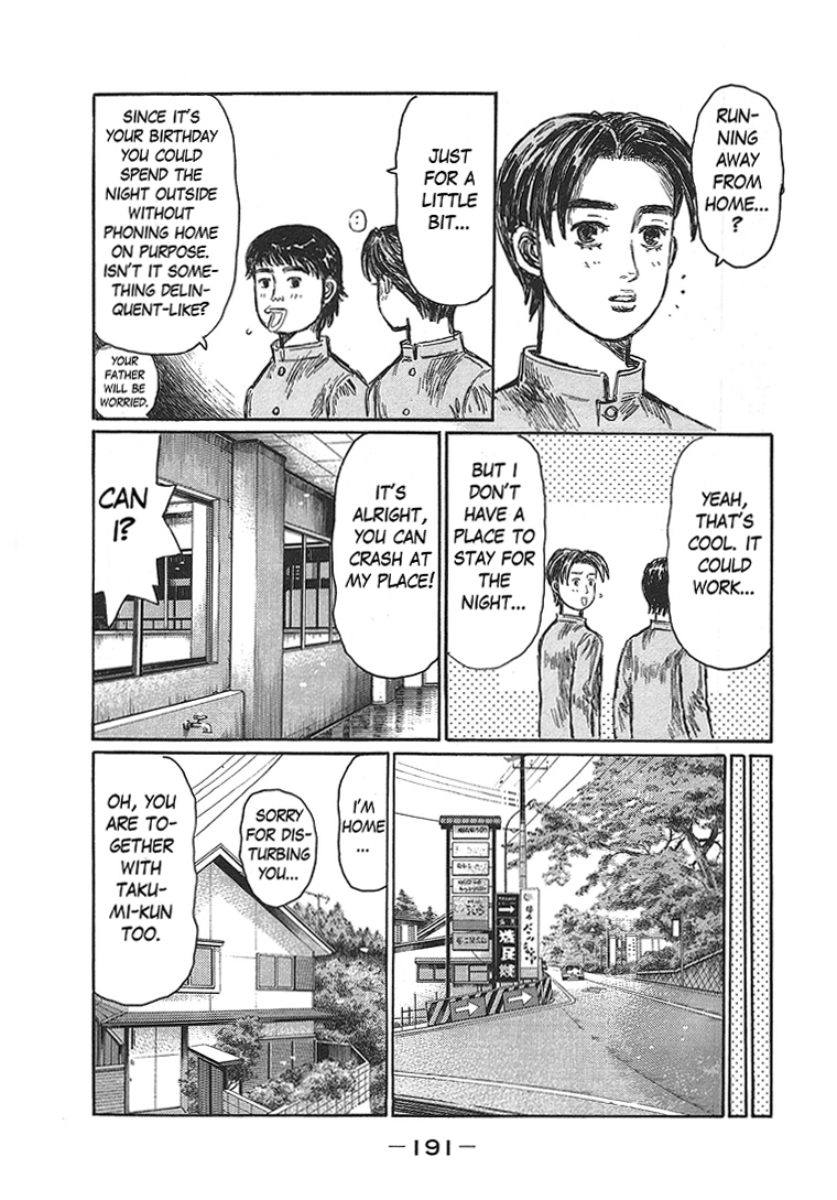 Manga Initial D - Chapter 719.7 Page 25