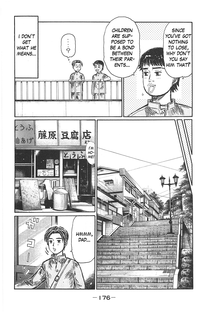 Manga Initial D - Chapter 719.7 Page 10