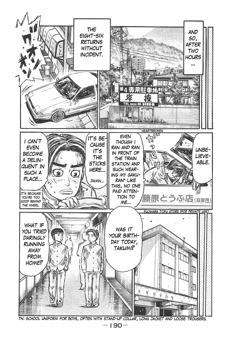 Manga Initial D - Chapter 719.7 Page 24