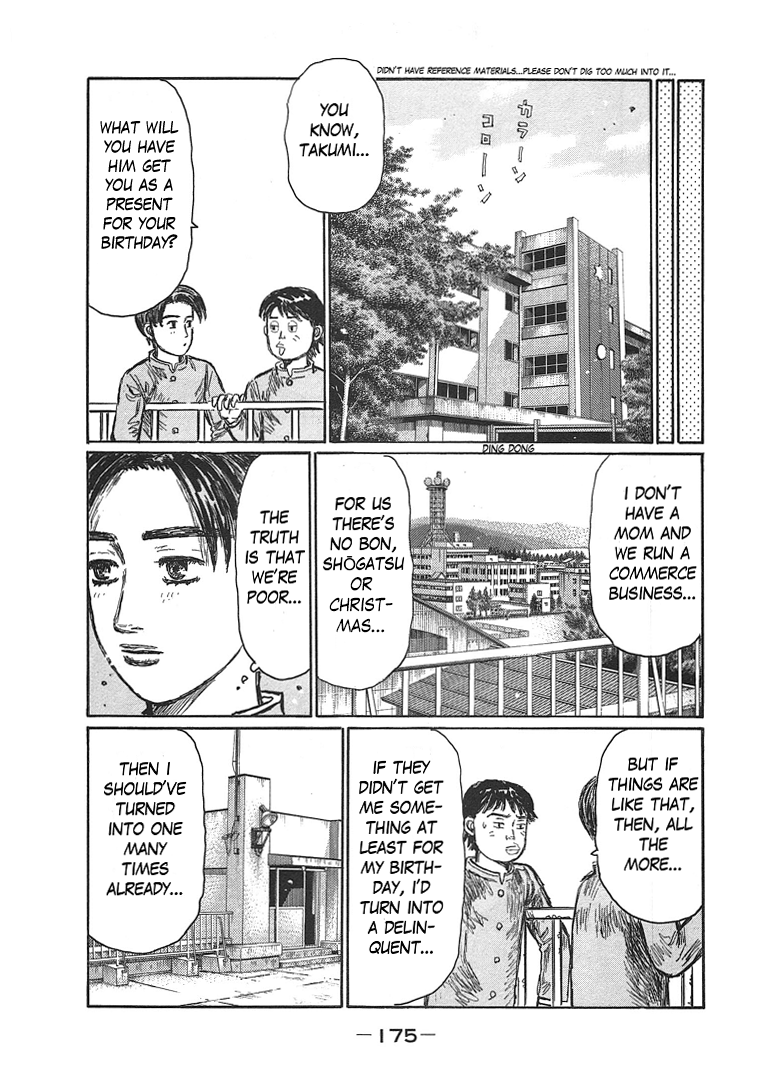 Manga Initial D - Chapter 719.7 Page 9