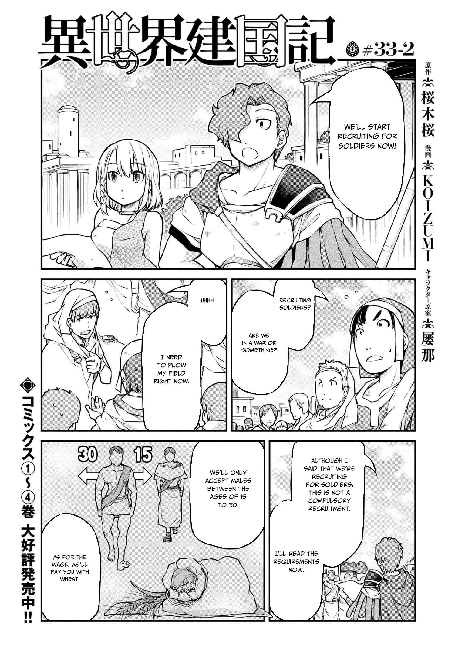 Manga Otherworld Nation Founding Chronicles - Chapter 33.2 Page 2