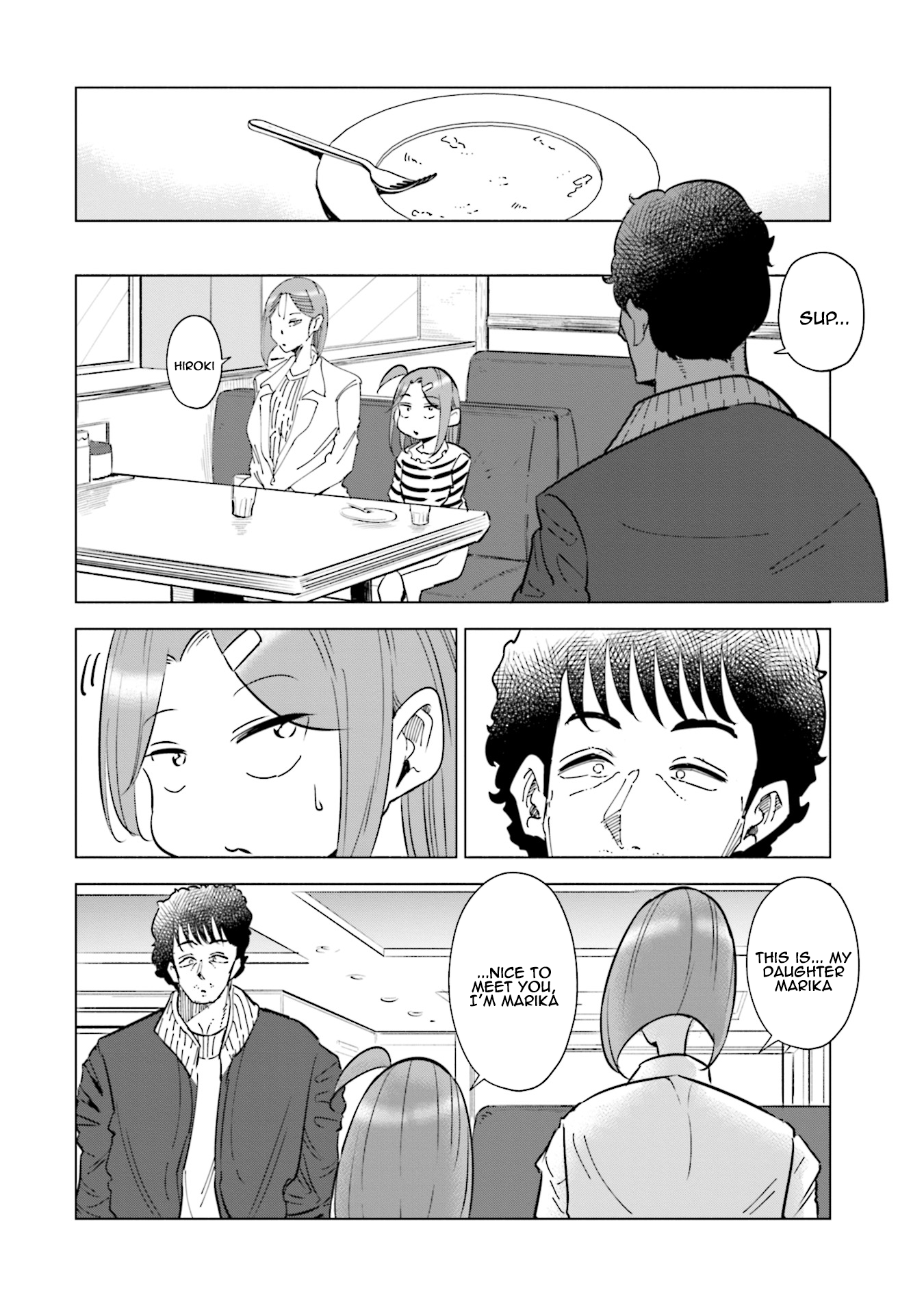 Manga If My Wife Became an Elementary School Student - Chapter 32 Page 17