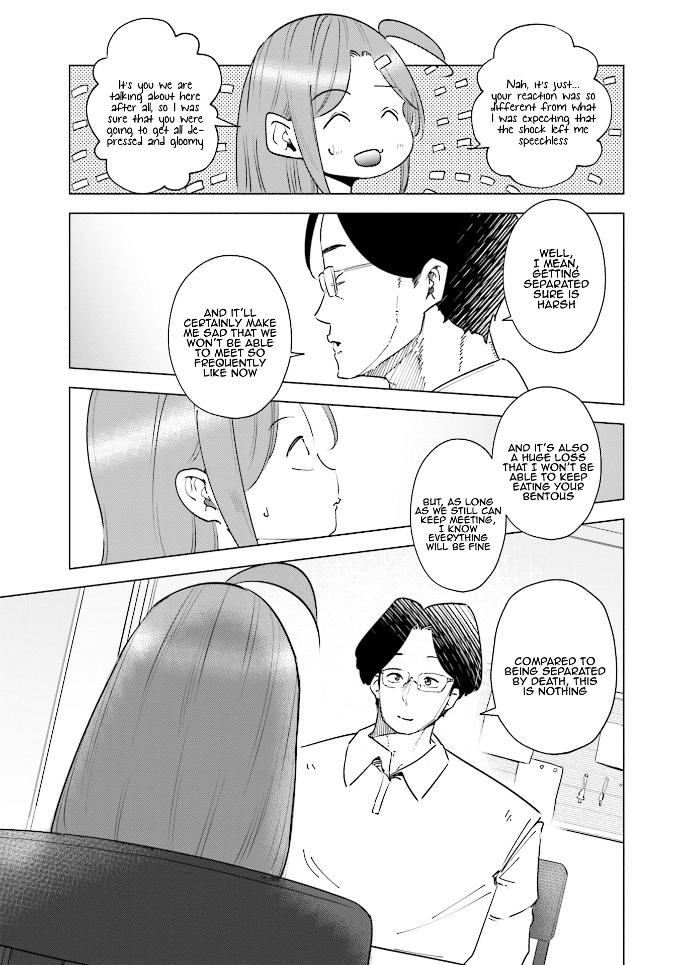 Manga If My Wife Became an Elementary School Student - Chapter 33 Page 20