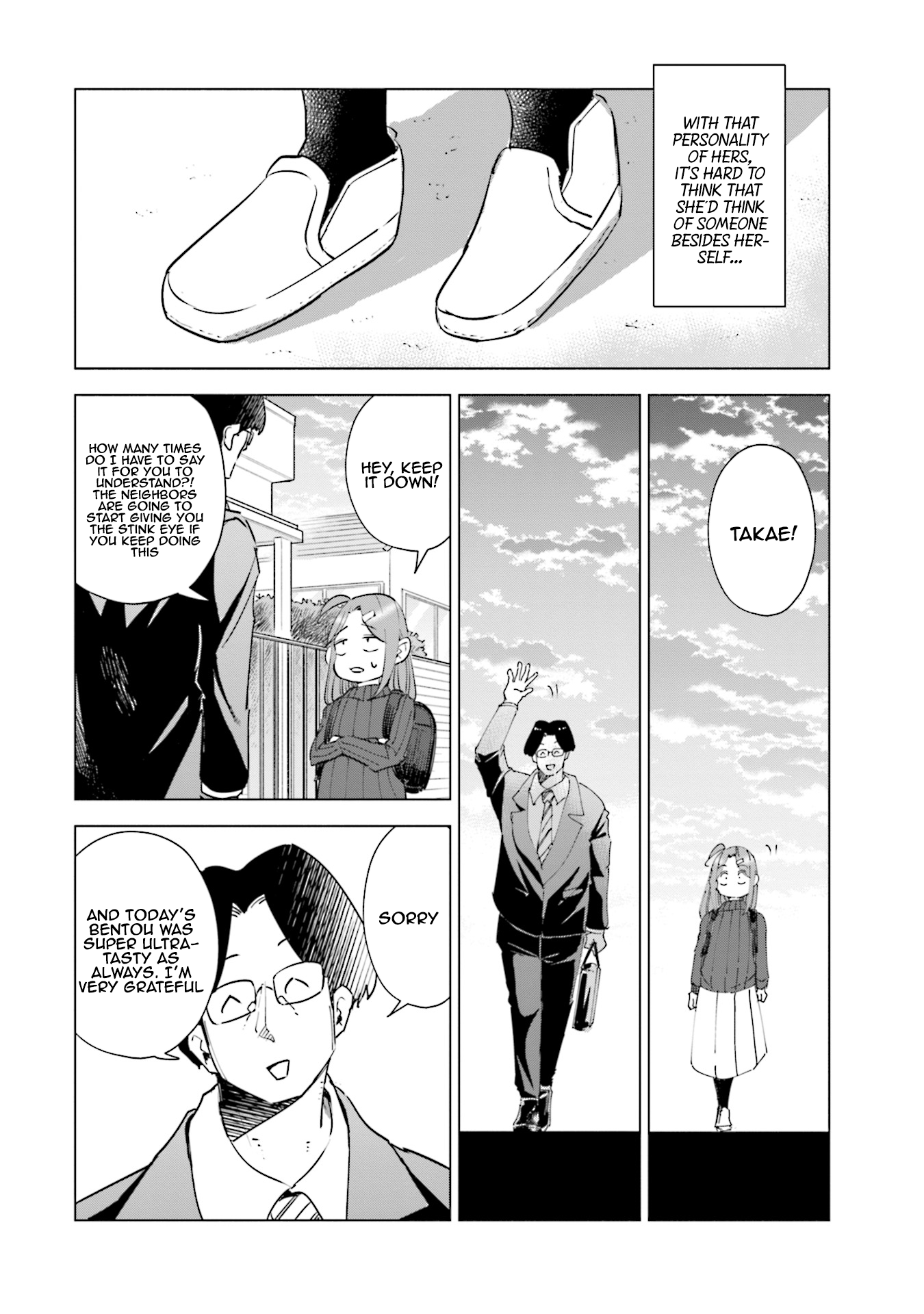 Manga If My Wife Became an Elementary School Student - Chapter 33 Page 15