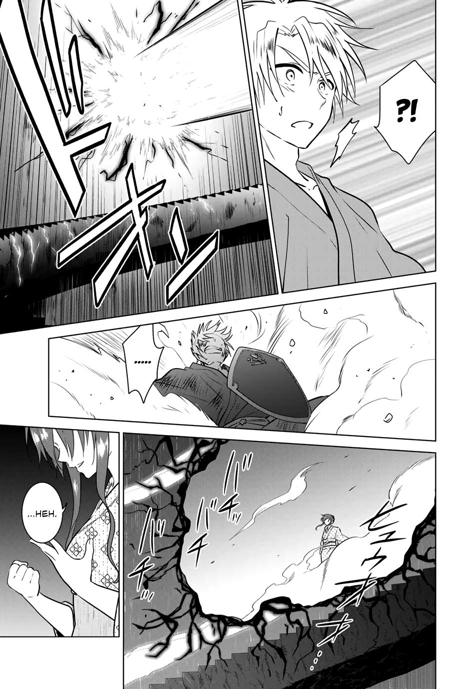 Manga Necromance - Chapter 38 Page 16