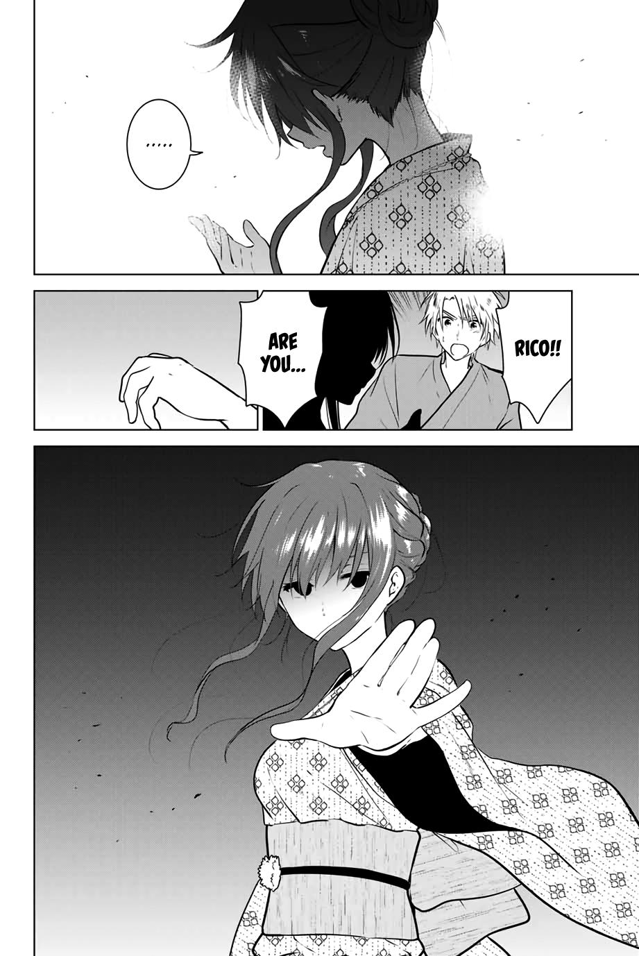 Manga Necromance - Chapter 38 Page 15