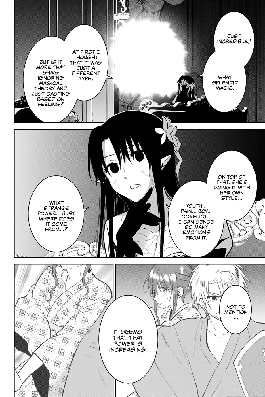 Manga Necromance - Chapter 38 Page 5