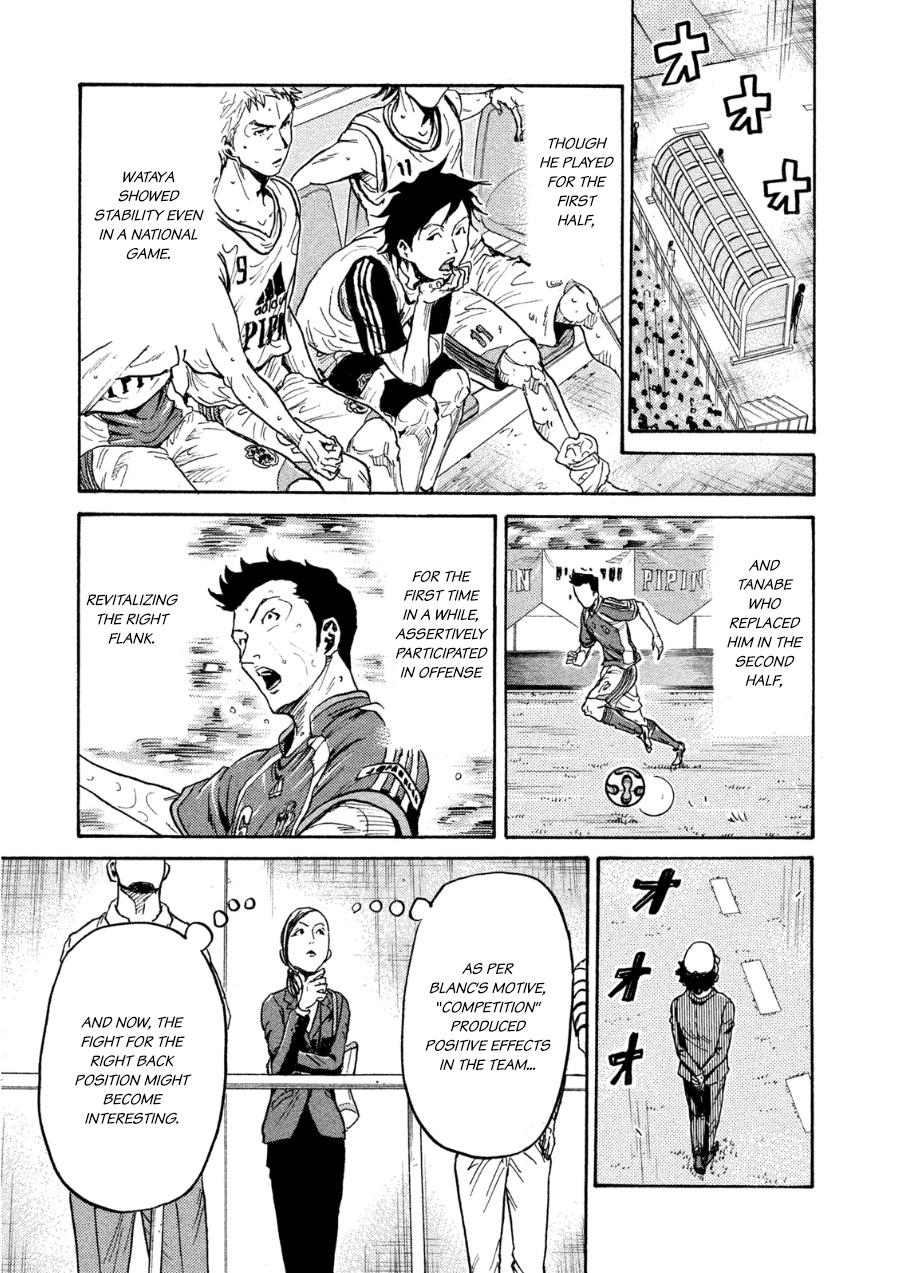 Manga Giant Killing - Chapter 365 Page 11