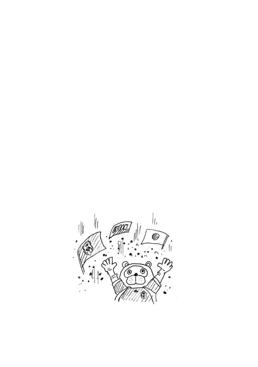 Manga Giant Killing - Chapter 365 Page 21