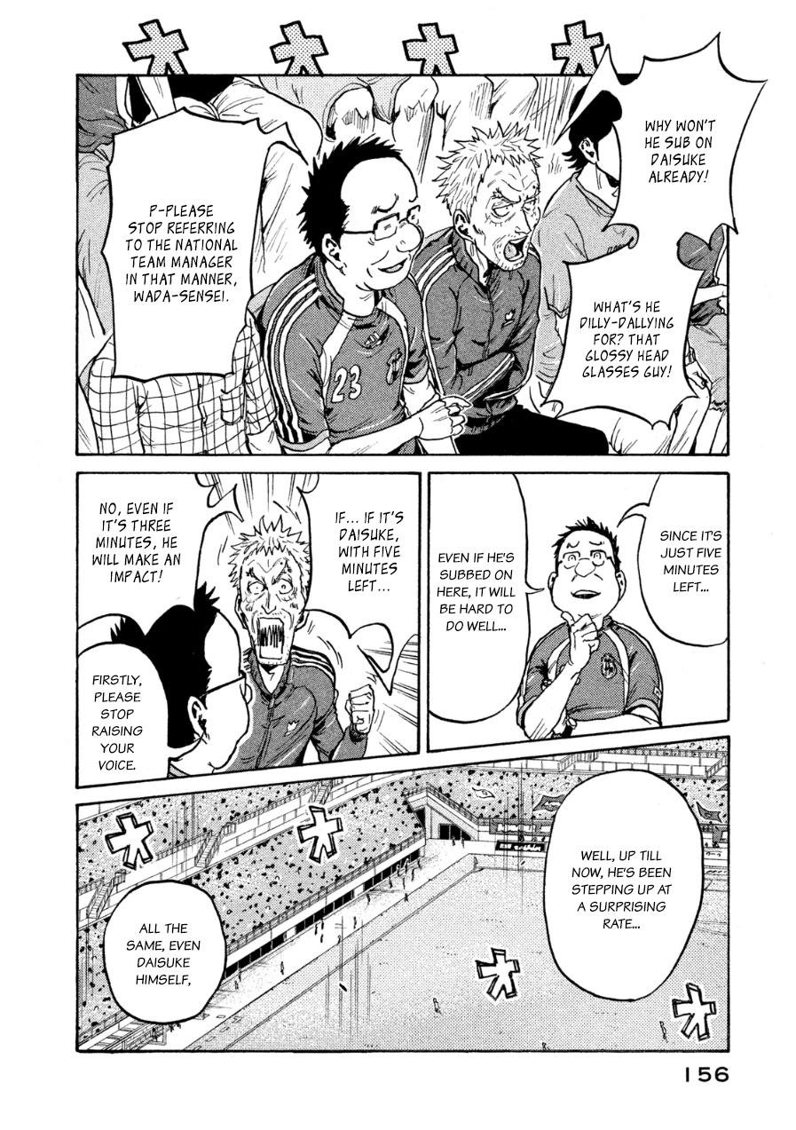 Manga Giant Killing - Chapter 365 Page 2