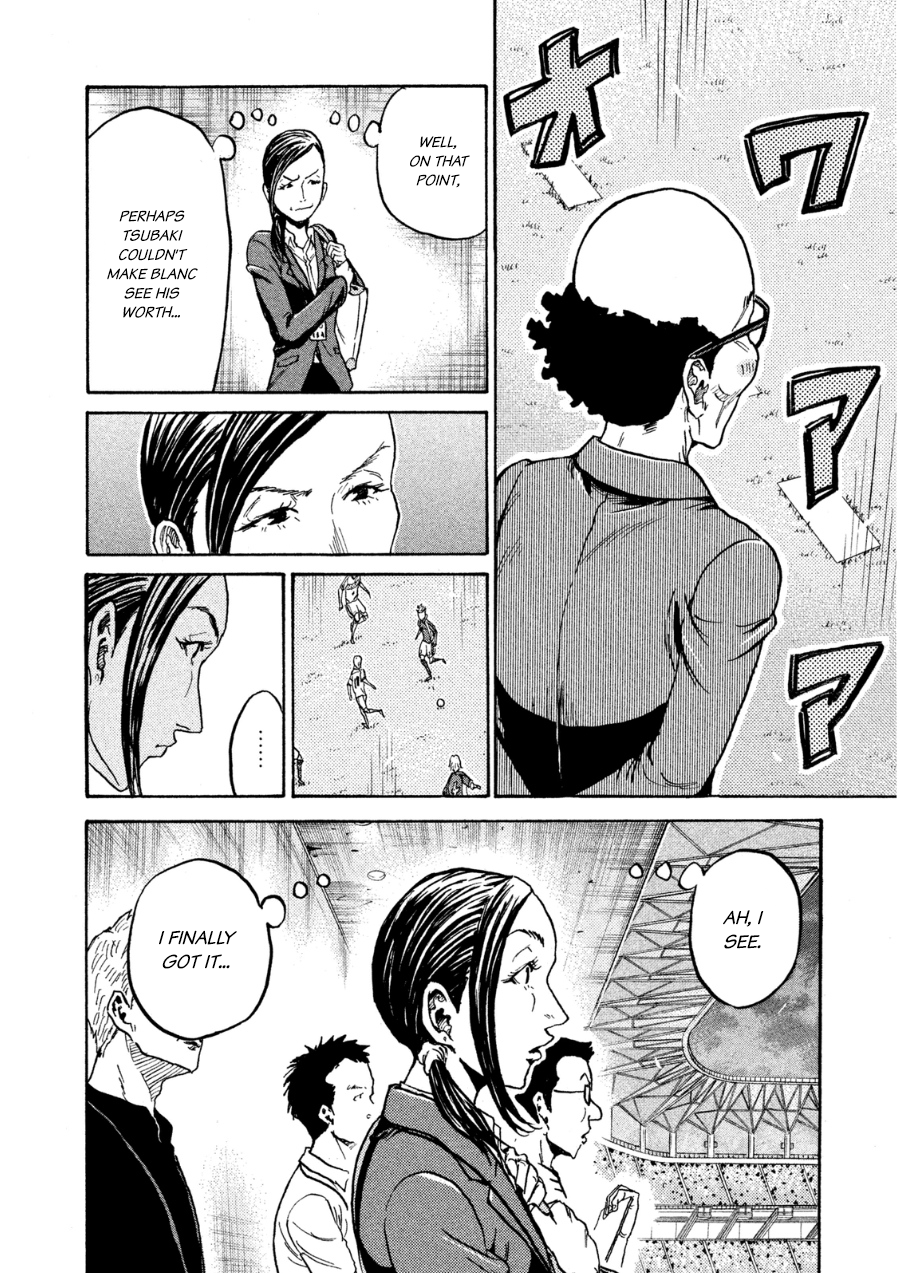 Manga Giant Killing - Chapter 365 Page 12