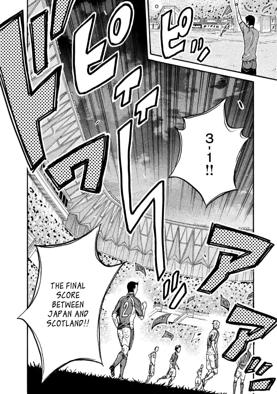 Manga Giant Killing - Chapter 365 Page 14