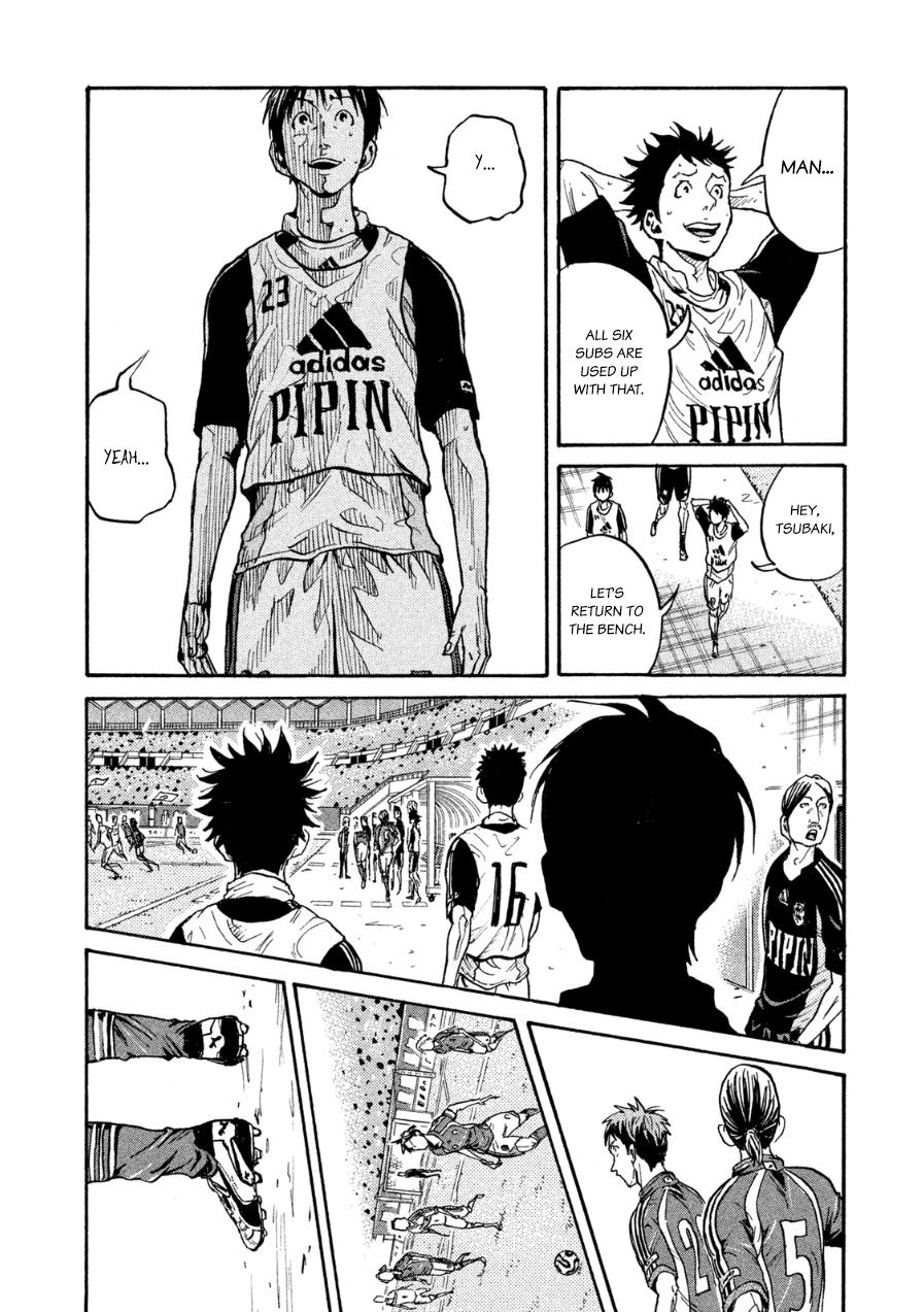Manga Giant Killing - Chapter 365 Page 8