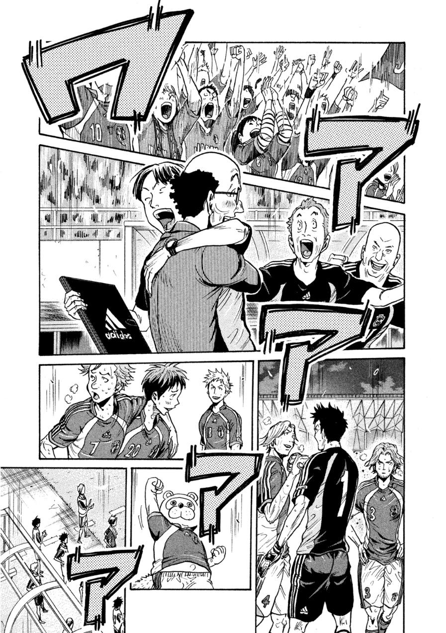 Manga Giant Killing - Chapter 365 Page 15
